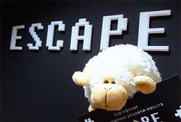 """��������� �������-������ """"Escape"""" �� ������� 50%. ������� 1000 ������ ������ 2000!"""