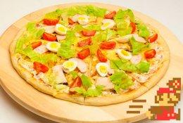 Большая пицца со скидкой 50% от Mario Pizza