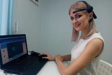 Нейротест и индивидуальная программа развития интеллекта со скидкой 80%