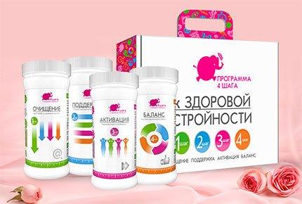 Программа «Четыре шага к здоровой стройности» от «Сибирской клетчатки» со скидкой 55%