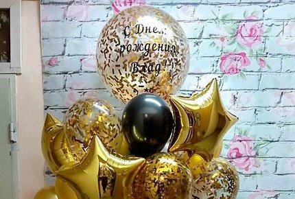 Подарочные композиции и воздушные шары со скидкой 50% от дизайн-группы «Аэродек»