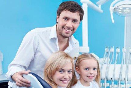 Лечение кариеса зубов у взрослых и детей в стоматологической клинике «Елан» со скидкой 50%