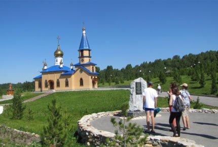 Поездку 4 августа «В гости к телеутам+святые источники»