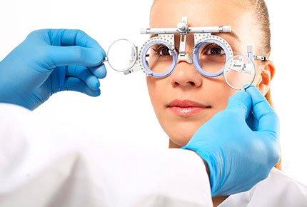 Диагностический осмотр у врача-офтальмолога со скидкой 50% в центре микрохирургии глаза «Томоко»