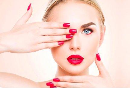 Пять летних процедур для лица и тела со скидкой 50% в салоне красоты «Ника»