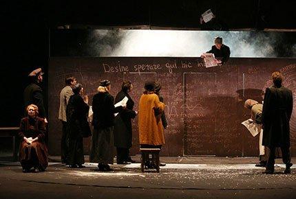 20 сентября билет на спектакль в Театре Драмы со скидкой 50%