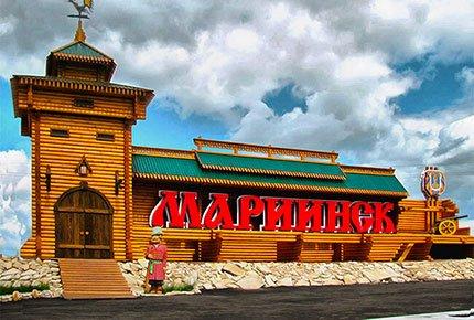 26 сентября экскурсионный тур «Мариинск дорога длиною в 300 лет»