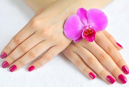 Маникюр и наращивание ногтей  со скидкой 50% от салона красоты «Африка» на Мира