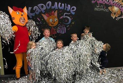 Детский день рождения в центре «Улыбашки» со скидкой 50%