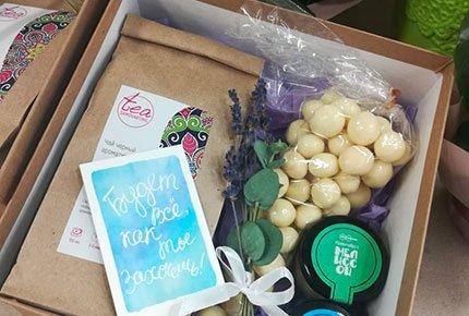 Подарочные коробки к 23 февраля со скидкой 50% в «Цветочной кухне»