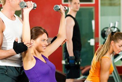 """Приходи в """"Конфету"""" - похудей к лету! Абонемент на один или три месяца занятий и программу питания со скидкой до 80%"""