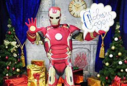3, 4, 5 января научная елка «Мстители. Эра Обезьян» в Семейном парке развлечений «Игромания» со скидкой 50%