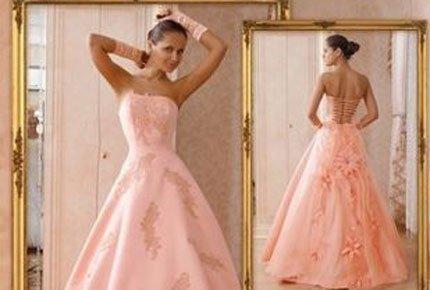 Свадебное вечернее платье томск