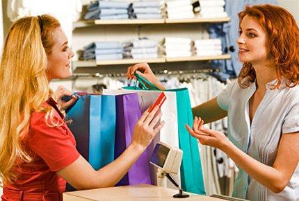 "21 ноября шоппинг в Новосибирске: ТЦ ""МЕГА""! Заплати 450 рублей вместо 900!"