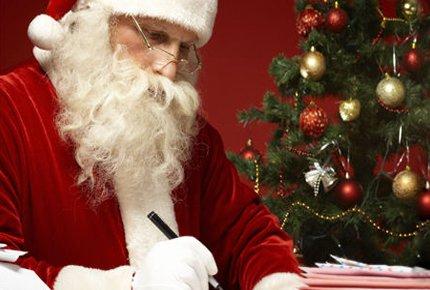 Именное письмо от Деда Мороза с красочным дизайном письма и конверта со скидкой 60%. Заплати 100 рублей вместо 250