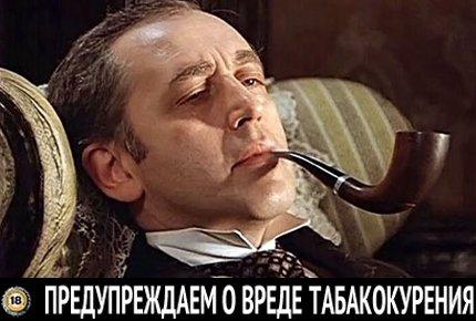"""Кальян, курительная трубка или электронная сигарета со скидкой 50% в табачных лавках """"Шерлок Холмс & доктор Ватсон"""""""