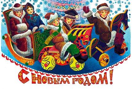 14 декабря едем на экскурсию «Советский Новый год». Заплати 700 рублей за двоих вместо 1400!