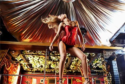 "Абонемент на 8 занятий танцами со скидкой 53% от студии фитнеса и танца ""Стимул"". Заплати 650 рублей вместо 1400!"