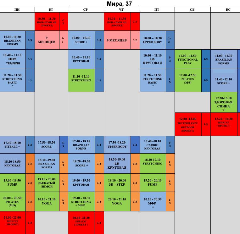 307215b3d Разовое посещение любой тренировки в сети фитнес клубов Kenguru со ...