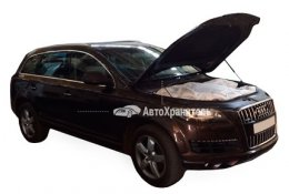 Сертифицированный утеплитель под капот для вашего автомобиля со скидкой 50%. Заплати 625 рублей вместо 1250