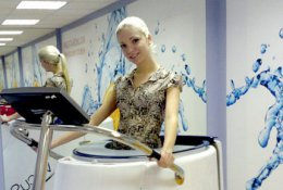 "Абонемент со скидкой 71% в VACU CLUB ""Bellissima"". Заплати 600 рублей вместо 2100!"