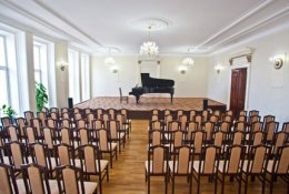 Два билета на концерты 23 и 27 сентября в Хрустальный зал музыкального колледжа со скидкой 50%