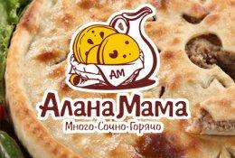 Попробуйте сытные, свежие пироги от «Алана-мама» со скидкой 50%