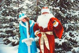 Новогоднее поздравление от Деда Мороза и Снегурочки со скидкой 50%