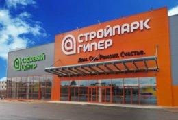 Букеты и комнатные растения со скидкой 50% в «Садовом центре» на Пушкина