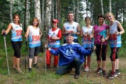 Обучающее занятие по «Cкандинавской ходьбе» со скидкой 50% от клуба «Путешествие»